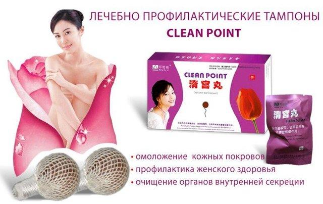 Китайские фитотампоны beautiful life и clean point - что это такое?