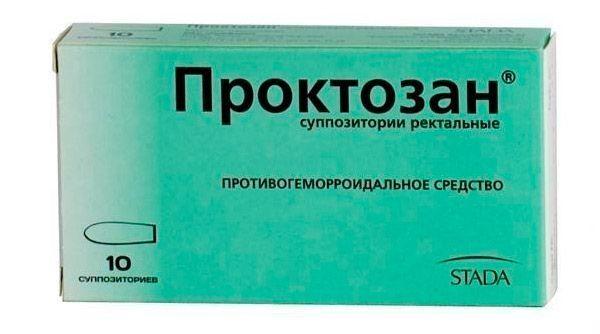 Как лечат полипы в кишечнике: свечи, суппозитории, а также перечень препаратов для приёма внутрь