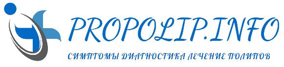 Удаление полипов при колоноскопии: методы и последствия