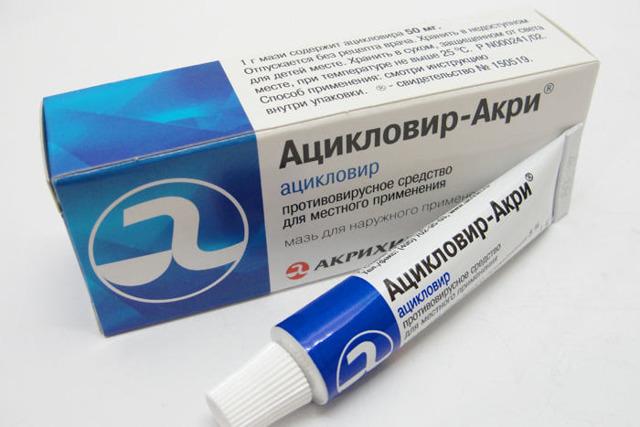 Как лечить папилломы на теле: таблетки, мази и кремы