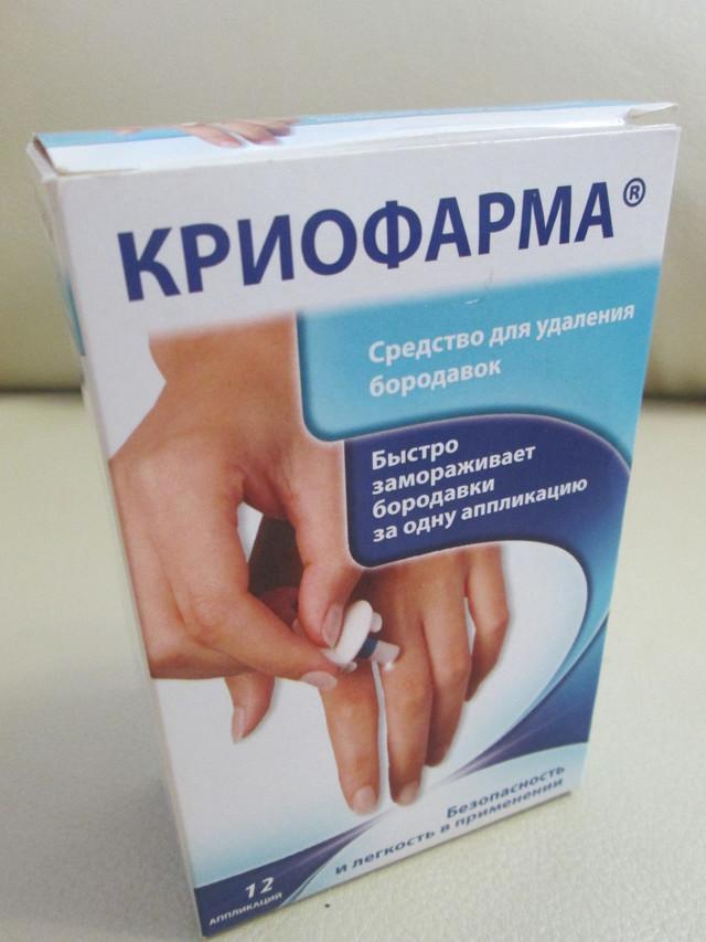 Папилломы на шее: причины и лечение, а также методы удаления
