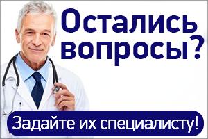 Удаление полипов в прямой кишке: подготовка, операция, последствия