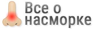 Лечение полипов в носу без операции: лекарства и препараты Тяньши