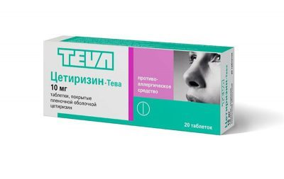 Лечение полипов в носу: перечень эффективных лекарств и правила их применения